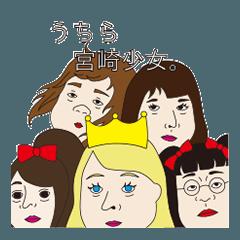 少女たちとレッツ宮崎弁