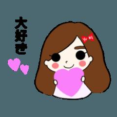 YUKIの日常スタンプ