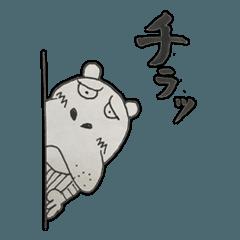 かば太郎の日常会話 大阪弁