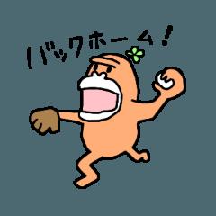 [LINEスタンプ] 夢見るゴリラ64