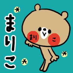 *まりこさんのスタンプ
