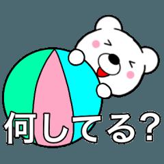 [LINEスタンプ] 主婦が作ったデカ文字 使える白くま8 (1)