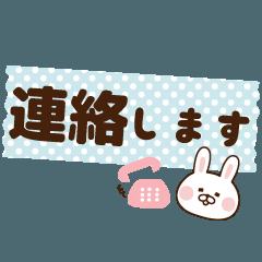 【ペタッとデカ文字マステ風】出っ歯うさぎ