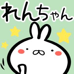 【れんちゃん】専用40個入♪名前スタンプ♪
