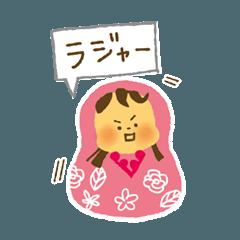 ひめちゃんとゆるっと伊予弁(愛媛)