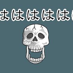 【動く】陽気なドクロ
