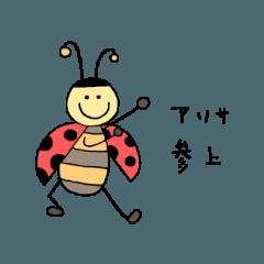Arisa's ladybug