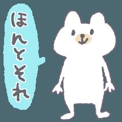 あいさつクマ☆今どきワード☆