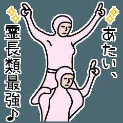 イカす娘のスタンプ 8