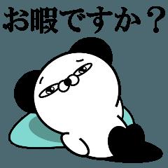 (小)生意気パンダ