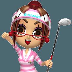 ゴルフオオクラキャラクターみなみ