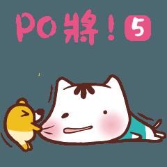 Ellyaの白猫&ネズミちゃん Part 5