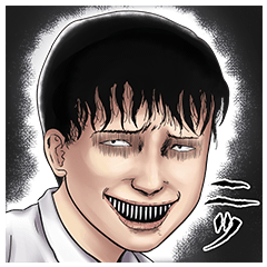 伊藤潤二 ホラーな目に合わせてやる!