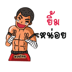 Mr.Muay Thai