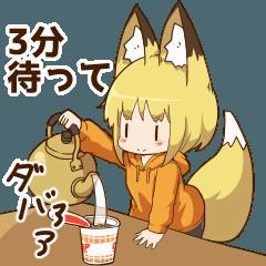 ケモミミ3人娘アニメーションスタンプ3