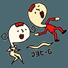 ケ チャップマンとマヨ子
