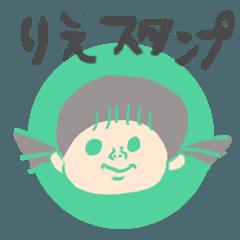 BUFFALO-PEKOのお名前スタンプ*りえ*