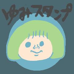 BUFFALO-PEKOのお名前スタンプ*ゆみ*