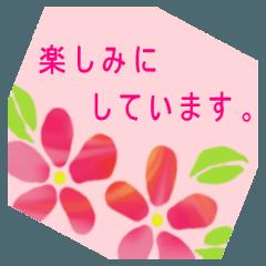 [LINEスタンプ] 伝えたい想いにかわいい花を添えて。第4弾