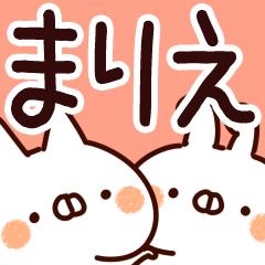 【まりえちゃん専用】