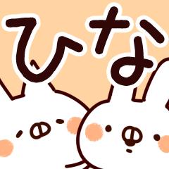 【ひな】専用
