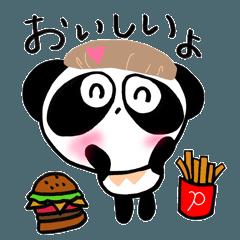 ぱんだのぴ〜ちゃん♪ハンバーガーSHOP