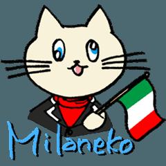 Milaneko ミラネコ