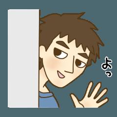 おんちゃん 幡多弁【文字大きめ】