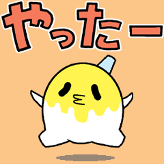 [LINEスタンプ] 動く!ペンキまみれくん【文字大きめ】