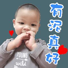 Li Bo Ruei