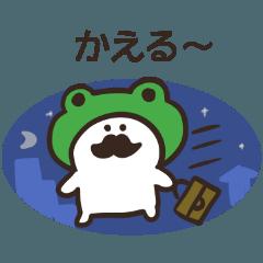 猫であ〜る 5月・6月編