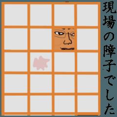 スーパーマーケットナイスガイ タケル5