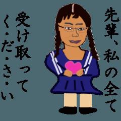 スーパーマーケットナイスガイ タケル4