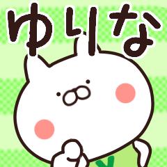 ★ゆりなさんが使う名前スタンプ★