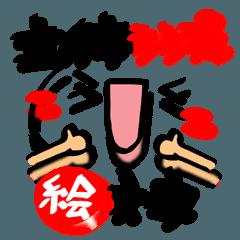 シンプルリアクション(絵文字)。リアル