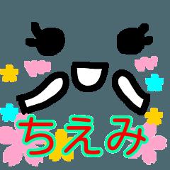 【ちえみ】が使う顔文字スタンプ 敬語