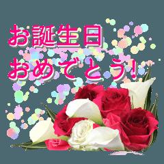 誕生日に花を♪