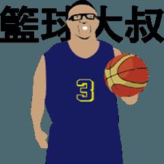 バスケットボールおじさん