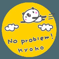 「きょうこ」が使う名前スタンプ★英語Ver