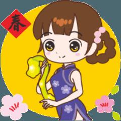 [LINEスタンプ] 桜ちゃんが中国語と日本語を話す。祝福編 (1)