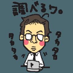 似顔絵スタンプ 01