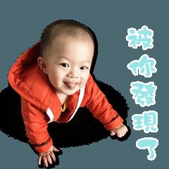 Cute little Rui