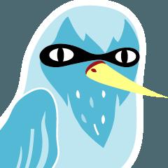wrecked bird