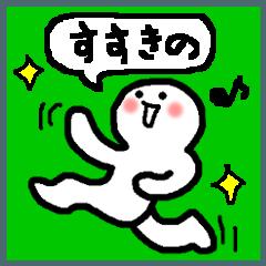 札幌の地下鉄☆南北線パック☆