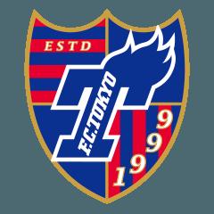 2017FC東京公式スタンプ!!