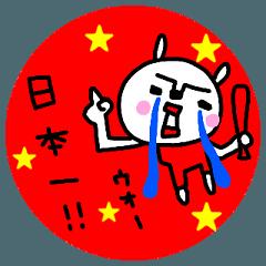 「広島」弁の 赤うさぎ