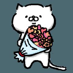 白いアイツ〜感謝の気持ち〜