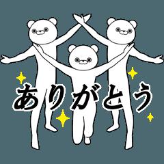 踊る★クマの三兄弟~感謝の気持ち~