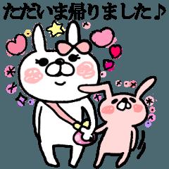 プリンセスうさ子とミニうさ子①~敬語~