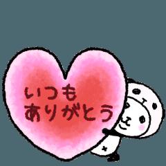 パンダinぱんだ(うご3 ~感謝のきもち~)